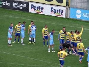 Марица победи Созопол само с 1:0