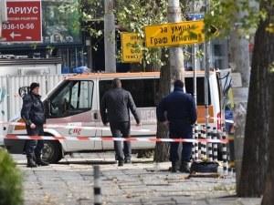 Намериха тялото на млад мъж в двор на кооперация в центъра на столицата СНИМКА