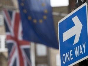 Великобритания с предупреждение към гражданите на ЕС: По-добре напуснете Острова