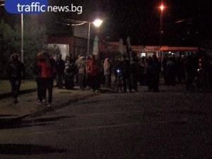 50 жандармеристи озаптиха 300 роми ВИДЕО