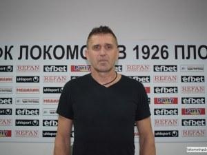 Босненец сменя Войнов начело на Локомотив