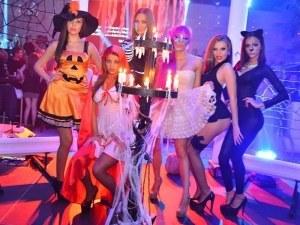 Взривяващо парти за Хелоуин! Вещици, вампири и зомбита в W Club