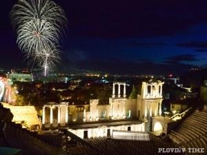 Денят на будителите за първи път е отбелязан в Пловдив преди 108 години! Знаете ли историята му?