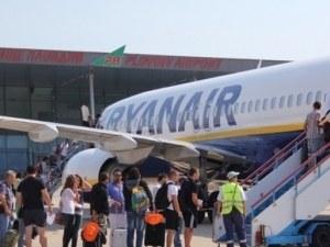 Летим от Пловдив до Брюксел и Милано само за 10 евро