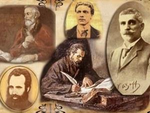 Поклон пред народните будители, възродили българщината през вековете!