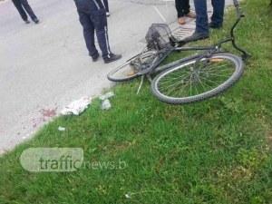 Кола отнесе велосипедист и избяга, мъжът е в пловдивска болница