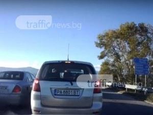Край Пловдив: Шофьор влезе в насрещно, за да изпревари колона ВИДЕО