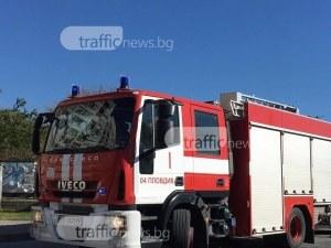 Жена загина при пожар в апартамент в Пловдив
