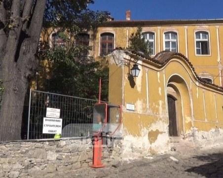 Кметът даде старт на дългоочакван ремонт, Бойко Борисов реже лентата ВИДЕО