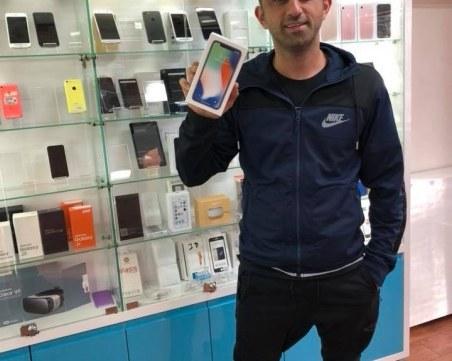 Новият IPhone X вече е в Пловдив! Зевзеци пуснаха обяви, че заменят бъбрека си за телефона