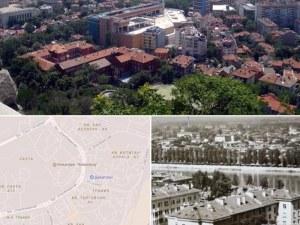 Пловдивските квартали, в които живеем, но не всички знаем