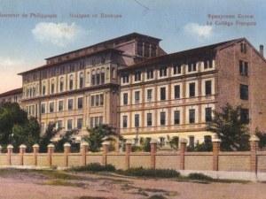 Спомени за Френския колеж в Пловдив, сега преобразен в Пловдивския университет СНИМКИ