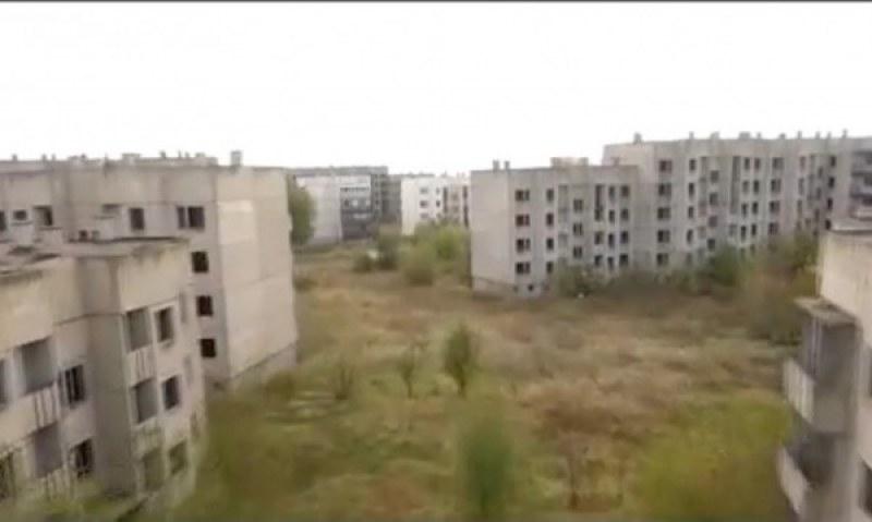 Чернобил? Не, този призрачен град е в България ВИДЕО