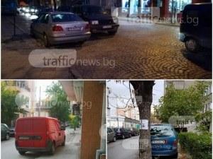 """Изцепки на колела: """"Царят"""" на пътя и превзети тротоари в Пловдив СНИМКИ"""