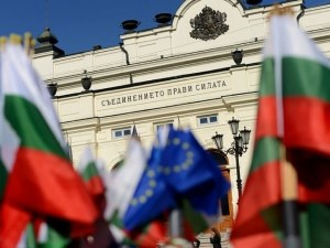 Нови 40 процедури за европари, ще бъдат раздадени над 1,3 млрд. лева