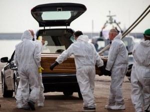 26 млади момичета намерени мъртви в Италия