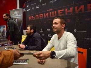 """""""Възвишение"""" в Пловдив предизвика истински фурор, публиката-на крака СНИМКИ"""
