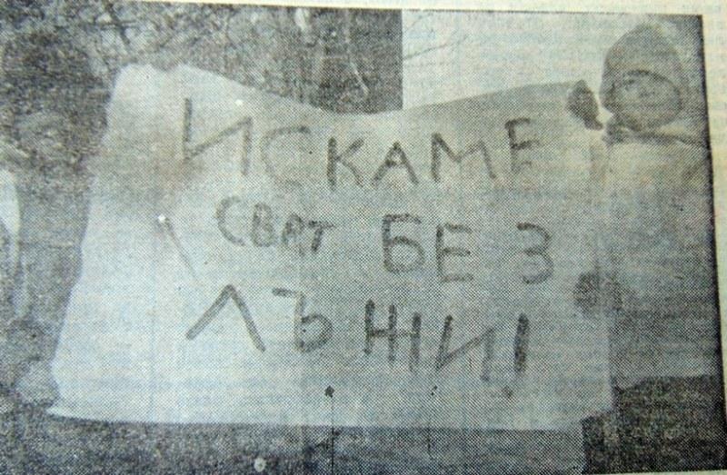 Десети ноември в Пловдив- от Конфуций до Христо Александров СНИМКИ
