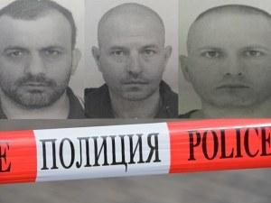 Общодържавно издирване! МВР търси тези трима мъже за тежко криминално престъпление СНИМКИ