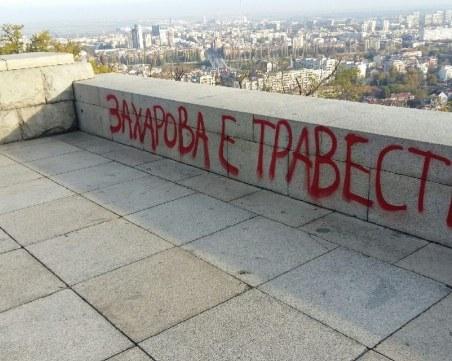 Пловдивчани за оскверняването на Альоша: Тъпотия! Това не е нормално за XXI век ВИДЕО