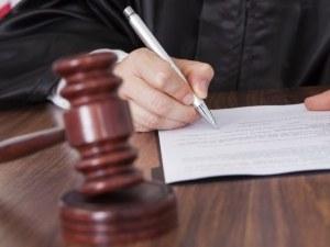 Бивш председател на Районен съд извършвал данъчни измами