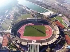"""Феновете на Локо: Стадион """"Пловдив"""" не може да бъде само на един отбор"""