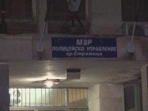 ГДБОП разби наркобанда и залови полицаи, които я покровителствали
