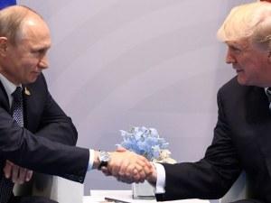 Путин и Тръмп май пак ще се разминат