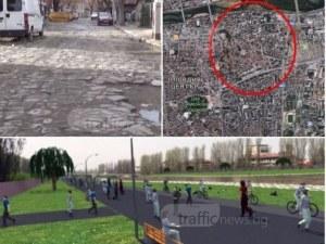 Рестарт на мегапоръчката за 22 млн. лева, с която ще преобразят цял район на Пловдив