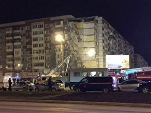 Взривът, срутил 9 етажа от блок в Русия, бил умишлен