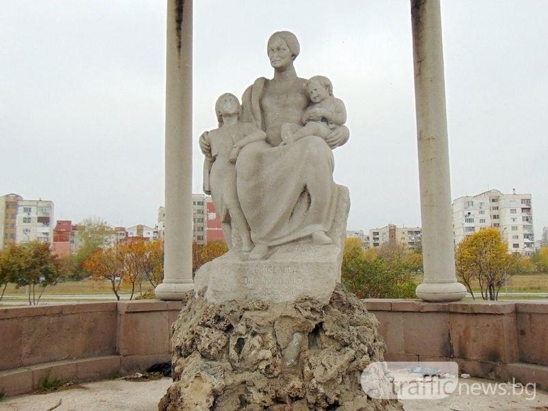 Убийството на Олга Скобелева съкрушава Пловдив през 1880 година СНИМКИ