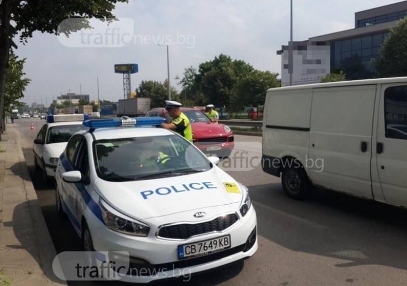 Масирани проверки в Пловдив! Проверяват за колани и на задните седалки