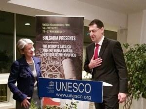 Пловдив представи своите богатства пред елита на ЮНЕСКО в Париж СНИМКИ