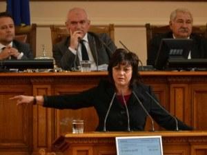 """Скандал в парламента: Главчев изгони Корнелия Нинова, чуха се скандирания """"оставка"""""""