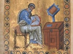 Свят ден е! Почитаме един от 12-те апостоли, имениците да почерпят