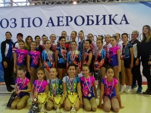 Аеробика-АМД обра медалите в последното състезание