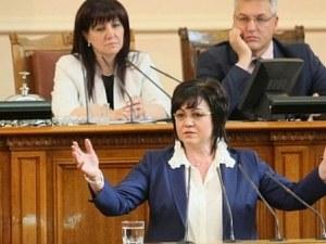 БСП няма да стъпнат в Парламента, докато Главчев не бъде отстранен