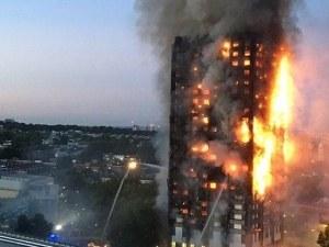 Ето колко са жертвите на големия пожар в Лондон