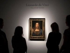Продадоха най-скъпата картина в света за 450,3 милиона долара