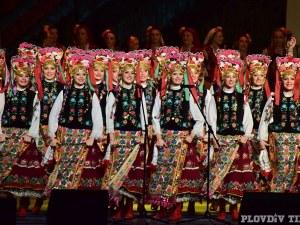 Пловдив полудя в Нощта на ансамблите СНИМКИ