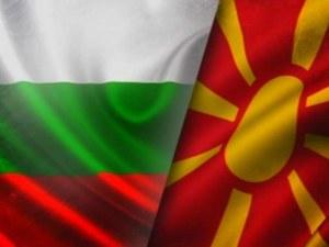 Над половин България: С македонците сме един народ