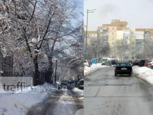 Полиция и Община ще борят снега в Пловдив