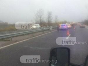 Верижно меле на магистралата край Пловдив, пътят е затапен СНИМКА