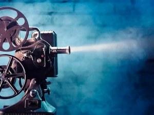 Започва Киномания в Пловдив, световното кино се събира на един екран