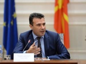 Зоран Заев: Вече няма опасност българин да остане без работа в Македония