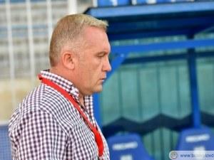 Киров: Много от нещата ни се получиха, но трябваше да вкараме два гола