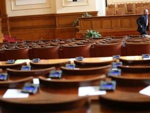 Депутатите платиха 10 000 лева за командировка, а не отидоха