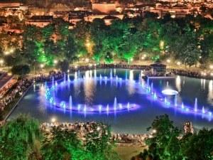 Пеещите фонтани пеят за последно тази вечер