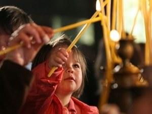 Днес отбелязваме един от най-топлите християнски празници