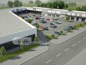 """Представят проект за изграждането на търговски комплекс в район """"Южен"""""""